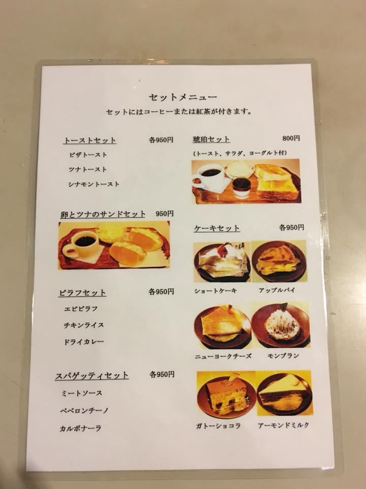 「らんぶる 新宿 メニュー」の画像検索結果